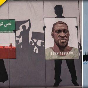 Taliban Paint over George Floyd Mural in Kabul